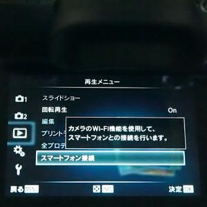 P2050489