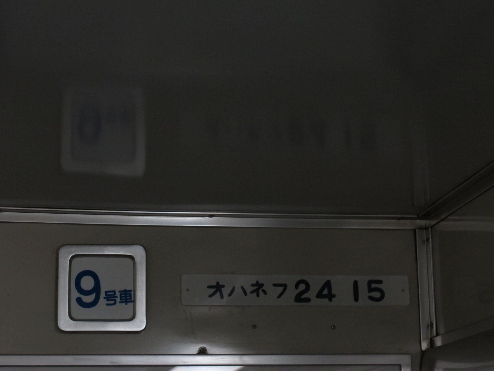 Img_2878
